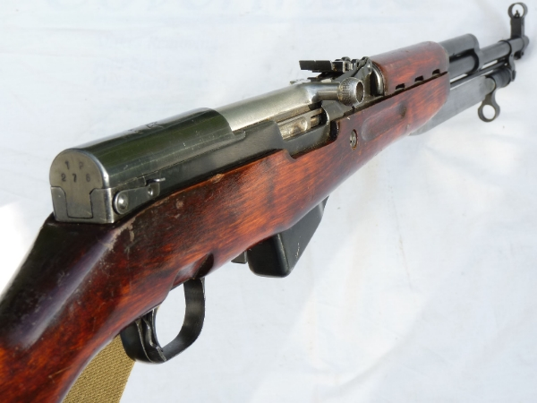 Deactivated russian sks 45 semi automatic carbine with u folding